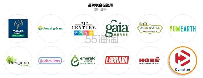 上海购物节:iHerb 展台全攻略! 直戳了解豪华奖品阵容>> - 海淘优惠海淘折扣|55海淘网