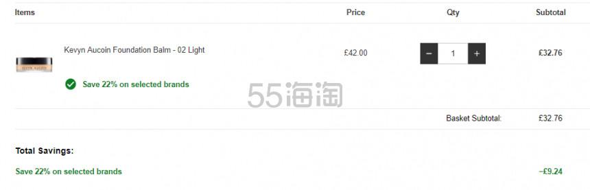 Kevyn Aucoin KA 新品粉底膏 £32.76(约290元) - 海淘优惠海淘折扣|55海淘网