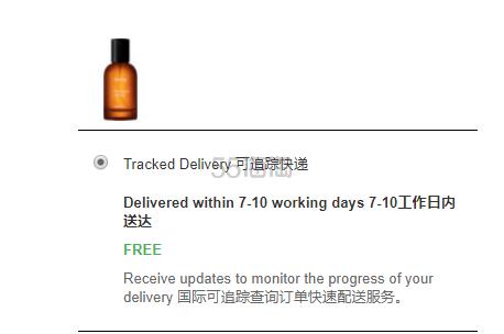 1瓶免费直邮!Aesop 伊索 Marrakech 马拉喀什馥郁 EDT 香水 50ml £46.8(约414元) - 海淘优惠海淘折扣|55海淘网