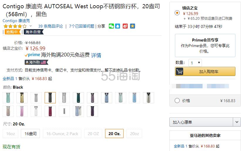 【中亚Prime会员】Contigo 康迪克 AUTOSEAL 一键开启双层不锈钢保温杯 600ml 到手价142元 - 海淘优惠海淘折扣|55海淘网