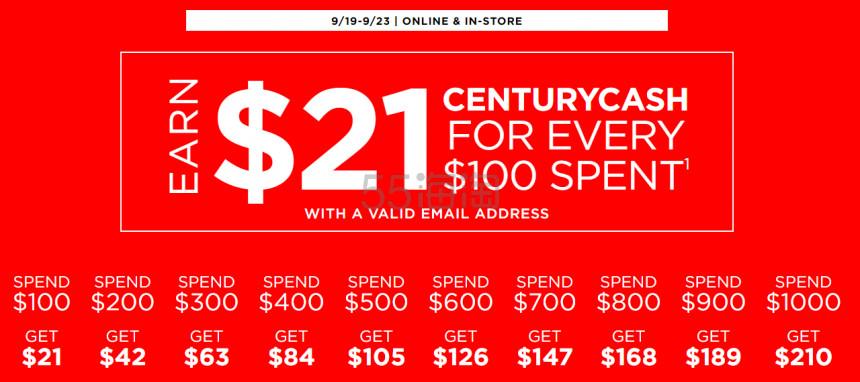 Century 21:精选 Moschino、Michael Kors 等服饰鞋包 低至4折+叠享最高返0礼品卡 - 海淘优惠海淘折扣|55海淘网