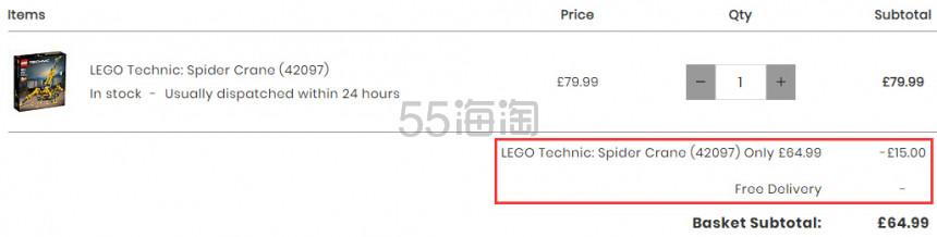 免邮!LEGO 乐高 科技系列 精巧型履带起重机 (42097)