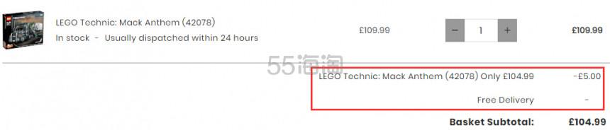 7.1折!LEGO 乐高机械组马克卡车 42078 £104.99(约930元) - 海淘优惠海淘折扣 55海淘网