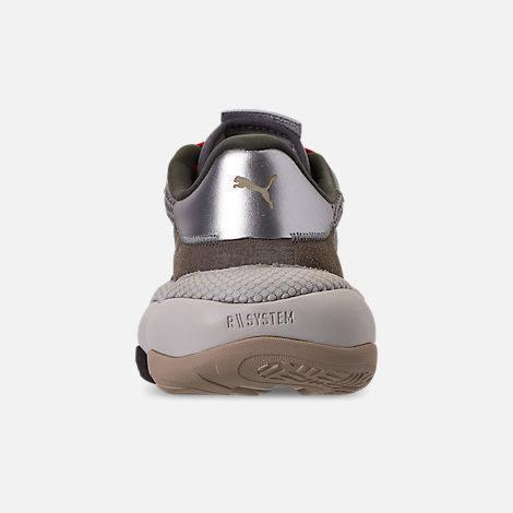 彪马 Puma x HAN KJØBENHAVN 联名款 Alteration PN-1 男子老爹鞋 (约497元) - 海淘优惠海淘折扣|55海淘网