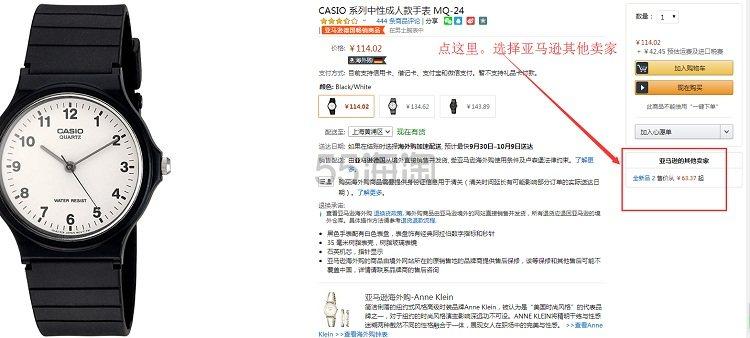 【已涨价】【中亚Prime会员】Casio 卡西欧 MQ-24 中性黑色防水手表 到手价69元 - 海淘优惠海淘折扣|55海淘网