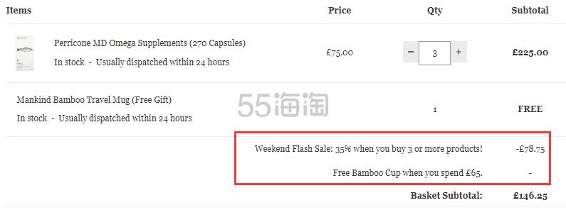 3件6.5折!Perricone MD 裴礼康 Omega 3 深海鱼油胶囊 大瓶装270粒 £48.75(约432元) - 海淘优惠海淘折扣|55海淘网
