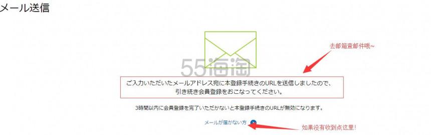 nissen:2019年最新注册+下单攻略 日本好物买不停 - 海淘优惠海淘折扣|55海淘网