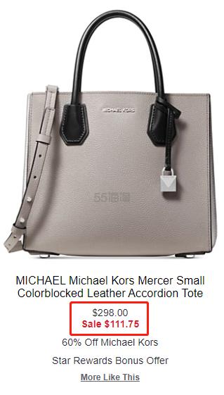 Michael Kors Mercer 拼色锁头风琴包 小号 1.75(约792元) - 海淘优惠海淘折扣|55海淘网