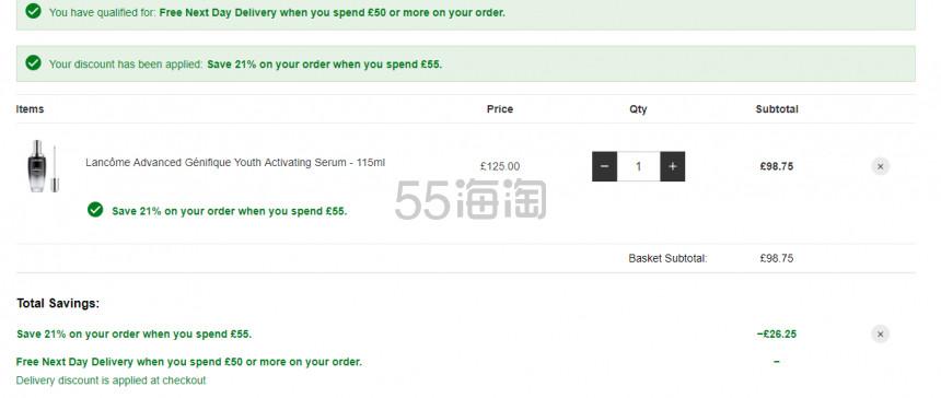 Lancome 兰蔻 二代小黑瓶精华 115ml £98.75(约874元) - 海淘优惠海淘折扣|55海淘网