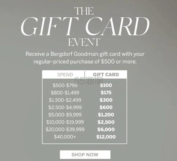Bergdorf Goodman:精选时尚单品 满额最高送000礼卡 - 海淘优惠海淘折扣|55海淘网