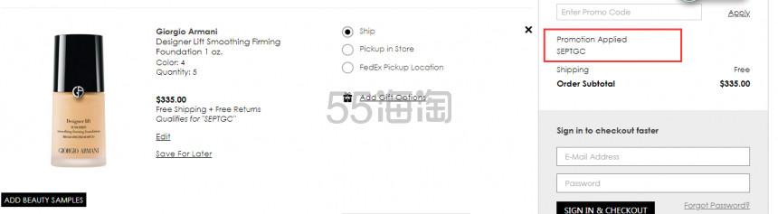 Neiman Marcus:各路时尚美妆大牌 最高享价值0礼卡 - 海淘优惠海淘折扣 55海淘网