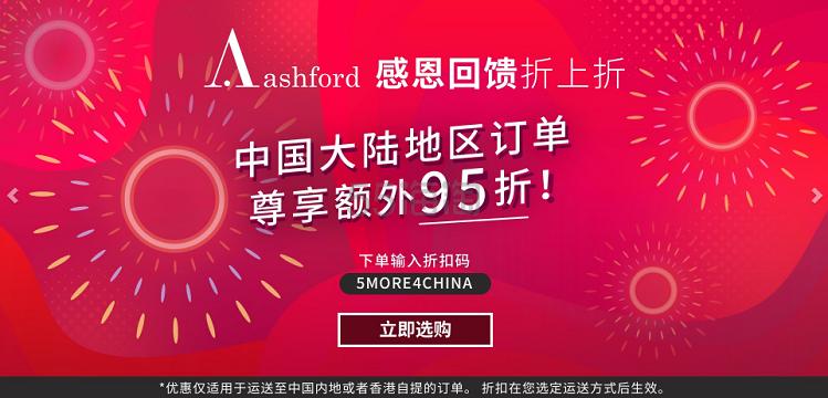 Ashford:精选多款时尚腕表、太阳镜等配饰 包括 CK、Rado 雷达等 额外9.5折! - 海淘优惠海淘折扣|55海淘网
