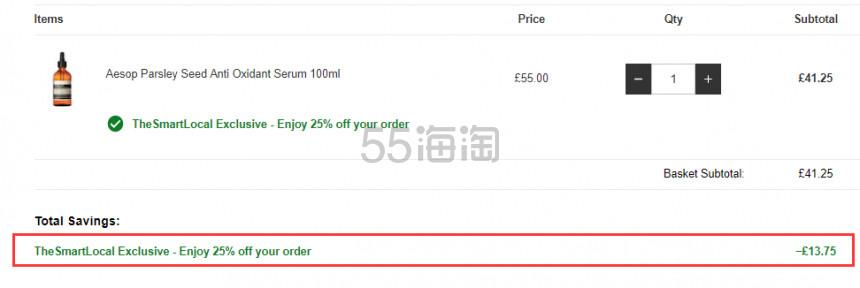 1瓶免邮!Aesop 伊索 香芹籽精华 100ml £41.25(约366元) - 海淘优惠海淘折扣 55海淘网