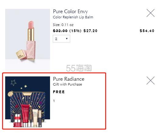 送礼包!Estee Lauder 雅诗兰黛小粉管变色唇膏 .2(约193元) - 海淘优惠海淘折扣|55海淘网