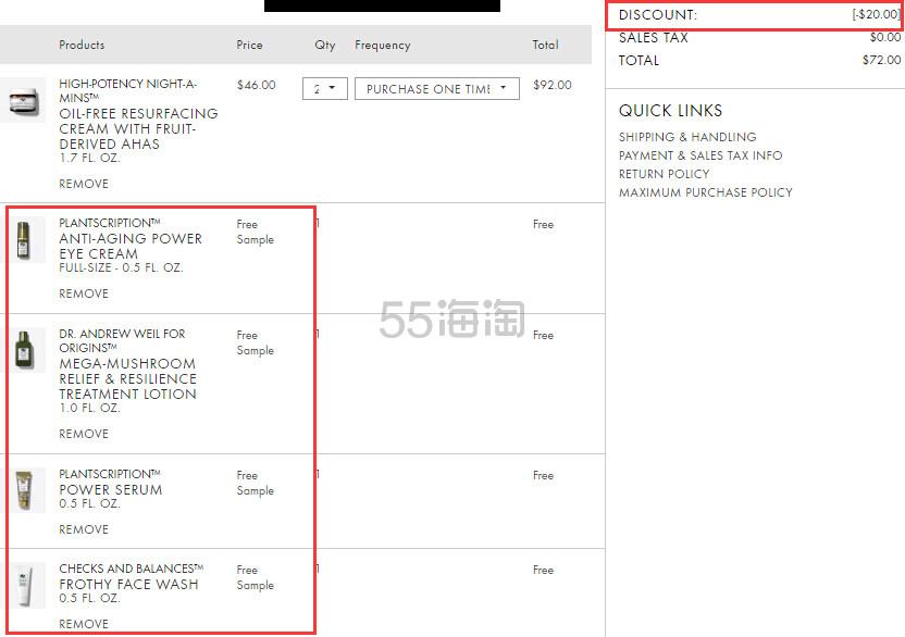 双重赠礼!Origins 悦木之源 新版星星晚安霜 50ml .2(约250元) - 海淘优惠海淘折扣|55海淘网