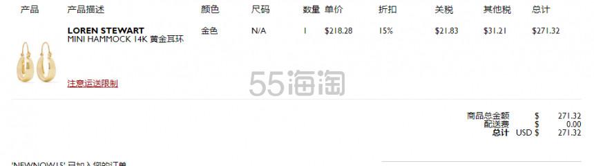NET-A-PORTER 亞太站精選指定單品 8.5折 - 海淘優惠海淘折扣|55海淘網