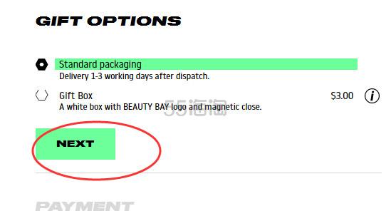 Beauty Bay美国官网