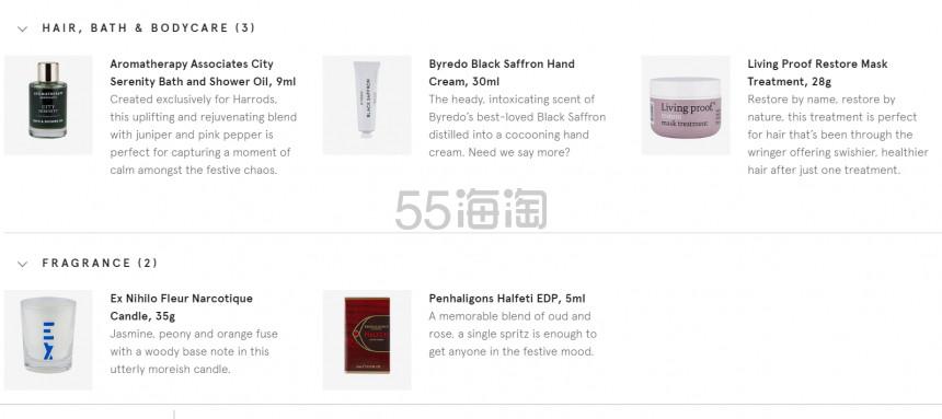 【价值0】Harrods Beauty Advent Calendar 美妆圣诞日历盒 5.43 - 海淘优惠海淘折扣|55海淘网