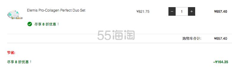 Lookfantastic 中文官网:艾丽美、茱莉蔻、菲洛嘉等圣诞礼盒 8折! - 海淘优惠海淘折扣|55海淘网