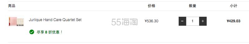 Jurlique 茱莉蔻 护手霜礼盒套装 4支*40ml ¥429.1 - 海淘优惠海淘折扣|55海淘网