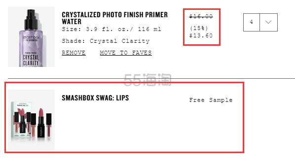 Smashbox 官网:热卖彩妆全场 满享8.5折 + 满送唇妆3件套 - 海淘优惠海淘折扣|55海淘网