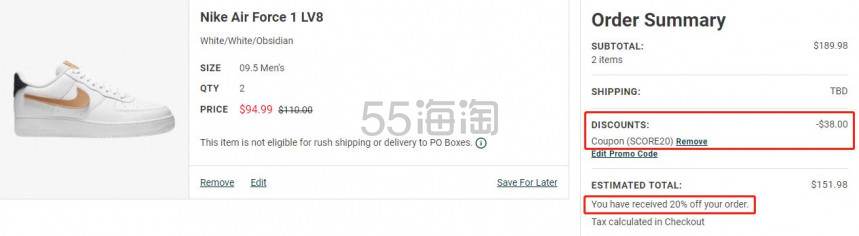 Eastbay:精選 adidas、Nike 等男女運動鞋 滿額外8折 - 海淘優惠海淘折扣|55海淘網