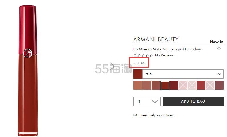 Giorgio Armani 阿玛尼 红管唇釉 秋冬新色 206有货 £31(约270元) - 海淘优惠海淘折扣|55海淘网