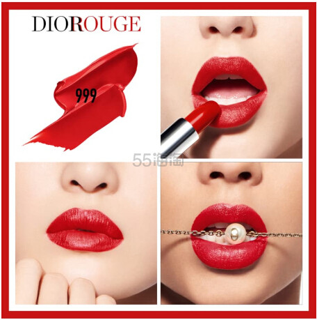 Dior 迪奥2019年新品圣诞唇膏6只装