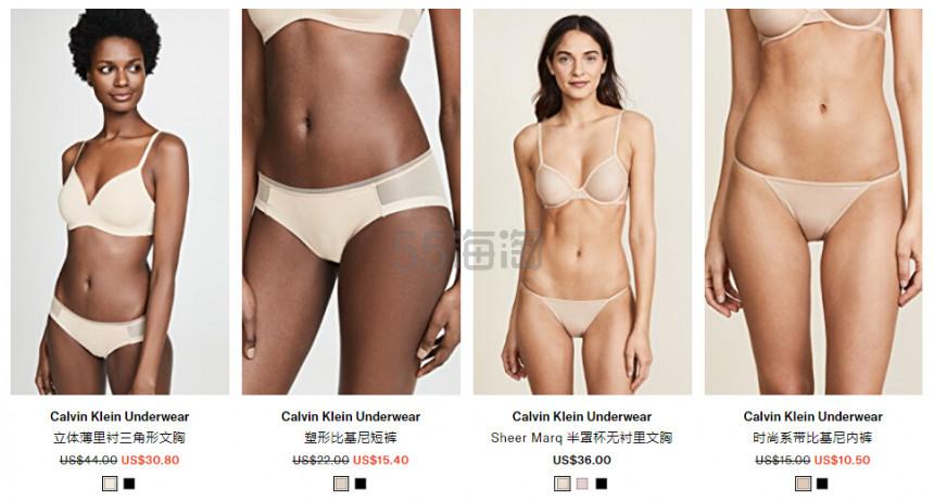 Shopbop:精选 Calvin Klein Underwear 舒服性感内衣