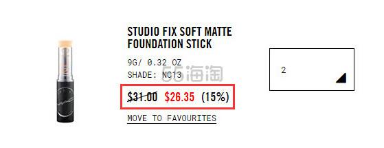 MAC 魅可官網:熱賣彩妝全場 新人8.5折 +美境免郵 - 海淘優惠海淘折扣|55海淘網