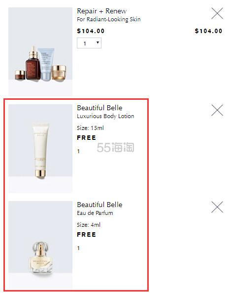 【新用户返利8%】送香氛套装!Estee Lauder 雅诗兰黛圣诞限量护肤套装