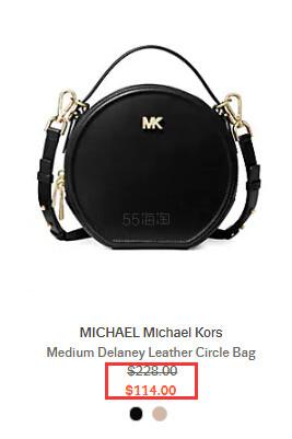 Michael Kors Delaney 真皮小圆包 小号 4(约791元) - 海淘优惠海淘折扣|55海淘网