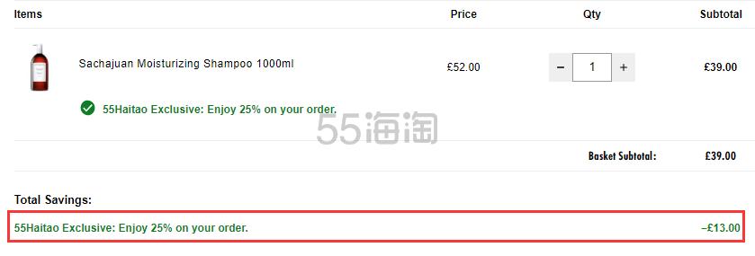 【55周年庆】HQhair:Sachajuan 瑞典三茶官洗护产品 7.5折! - 海淘优惠海淘折扣|55海淘网