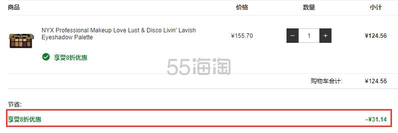 【55周年庆】NYX 新品 Livin Lavish 10色眼影盘 ¥124.6 - 海淘优惠海淘折扣 55海淘网