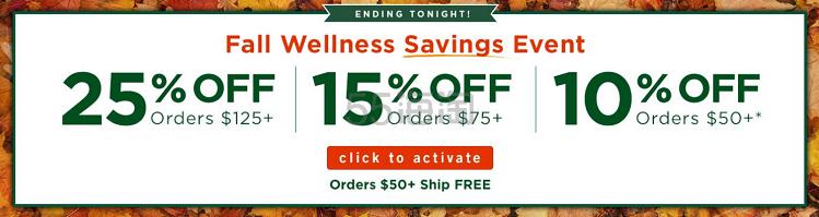Swanson Health:全场营养补剂、保健产品等 满享9折/满享8.5折/满5享7.5折! - 海淘优惠海淘折扣 55海淘网