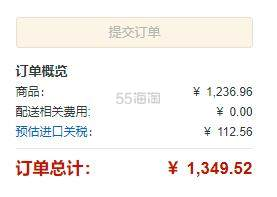 【中亚Prime会员】Philips 飞利浦 Diamond Clean HX9392/39 声波电动牙刷 2支装 到手价1350元 - 海淘优惠海淘折扣|55海淘网