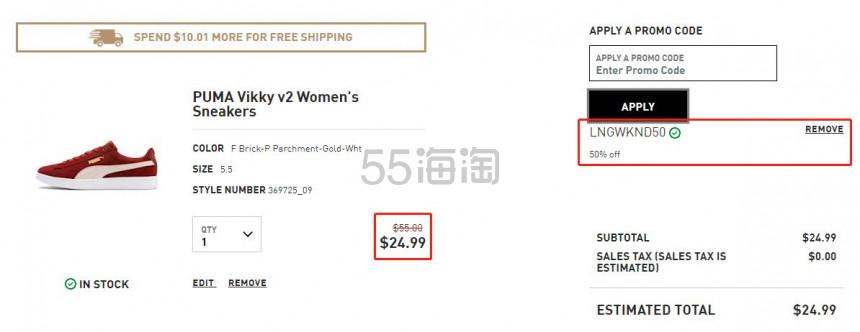 【额外5折】Puma 彪马 Vikky v2 女子板鞋 .99(约175元) - 海淘优惠海淘折扣|55海淘网