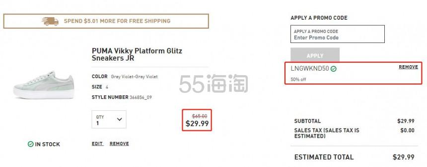 【额外5折】Puma 彪马 Vikky Platform Glitz 大童款厚底板鞋 .99(约210元) - 海淘优惠海淘折扣|55海淘网