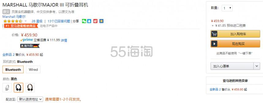 【中亚Prime会员】Marshall 马歇尔 Major III 黑色头戴式摇滚重低音监听耳机 到手价502元 - 海淘优惠海淘折扣|55海淘网