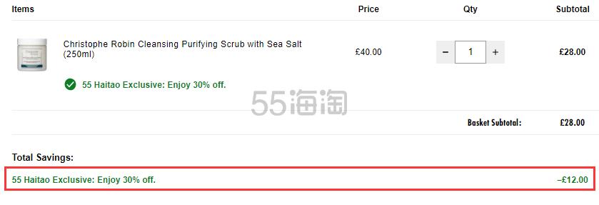 【55周年庆】Christophe Robin 海盐头皮深层清洁霜 250ml £28(约249元) - 海淘优惠海淘折扣|55海淘网