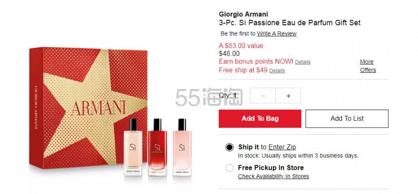 【补货】Giorgio Armani 阿玛尼香水套盒15ml*3 (约336元) - 海淘优惠海淘折扣 55海淘网