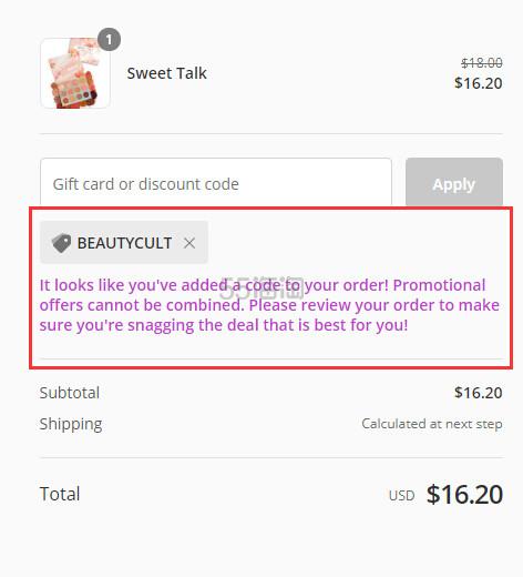 Colourpop 16色眼影盘 SWEET TALK .2(约114元) - 海淘优惠海淘折扣|55海淘网