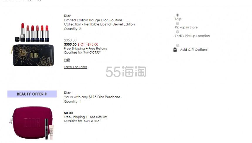 【55周年庆】凑单最高直减!Dior 迪奥 圣诞限定唇膏套组
