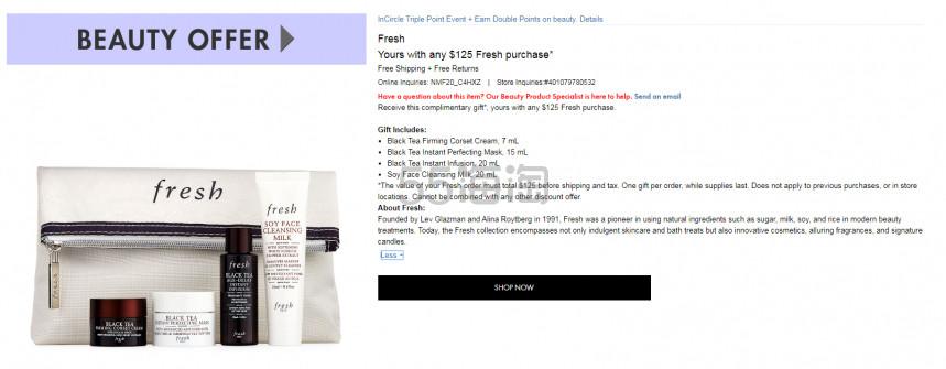 【55周年庆】Neiman Marcus:Fresh 馥蕾诗 玫瑰天然护肤 最高直减+满5送护肤礼包 - 海淘优惠海淘折扣|55海淘网
