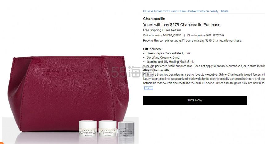 【55周年庆】Neiman Marcus:Chantecaille 香缇卡 润色隔离等 多款限定套装上新