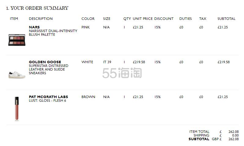 GOLDEN GOOSE Superstar 仿旧印花皮革运动鞋 £297.5(约2,662元) - 海淘优惠海淘折扣|55海淘网