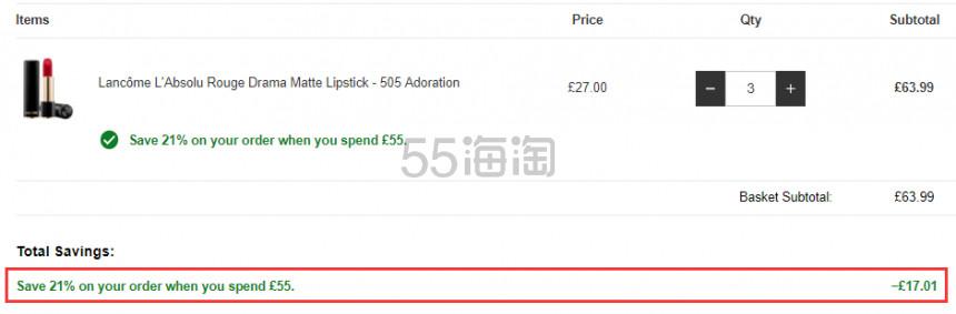 Lancome 兰蔻 菁纯哑光口红 505 Adoration £21.33(约191元) - 海淘优惠海淘折扣|55海淘网