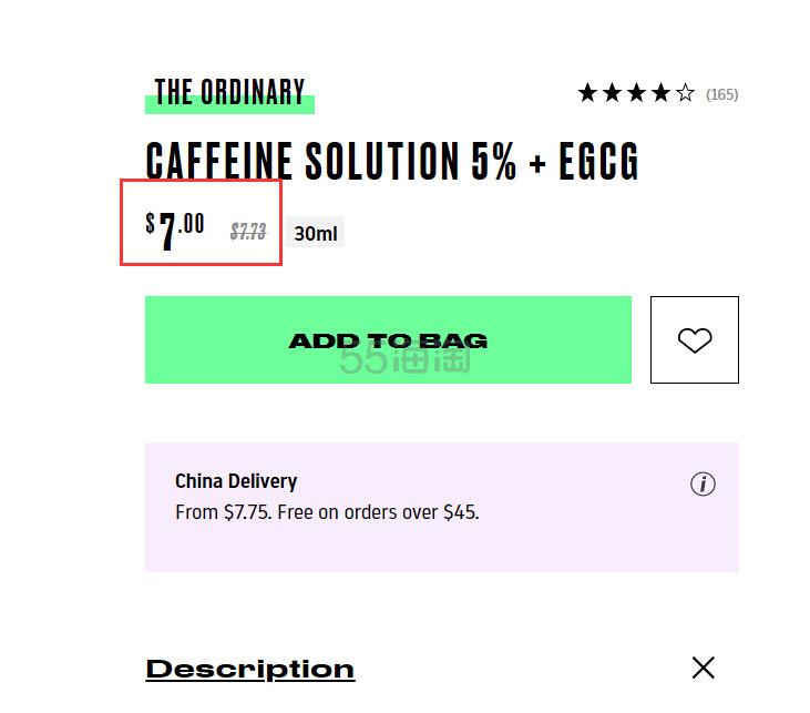 The Ordinary 5%咖啡因 + EGCG眼部精华 30ml (约49元) - 海淘优惠海淘折扣|55海淘网