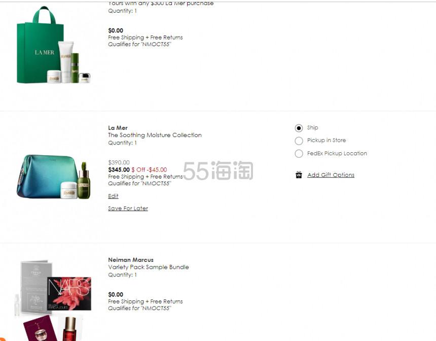【55周年庆】新品最高直减!Giorgio Armani 阿玛尼 3件唇部产品礼盒 (约527元) - 海淘优惠海淘折扣|55海淘网