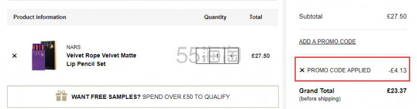 可直邮!NARS 限量唇膏笔套装 4 x 1.8g £23.37(约213元) - 海淘优惠海淘折扣|55海淘网
